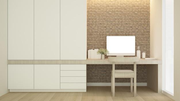Miejsce pracy na ścianie z cegły i garderoba