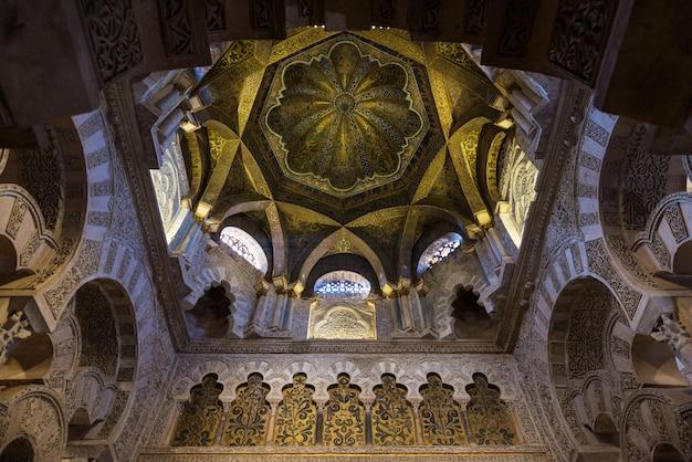 Mihrab z meczetowej katedry w kordobie