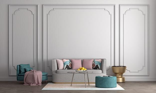 Minimalistyczny wystrój wnętrza salonu i białej ściany w tle, renderowanie 3d