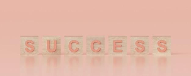 Minimalne słowo sukces na drewnianym bloku kostki