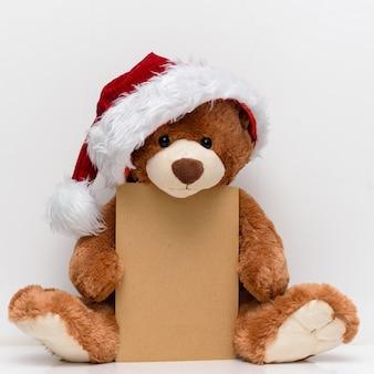 Miś z prezentami z życzeniami