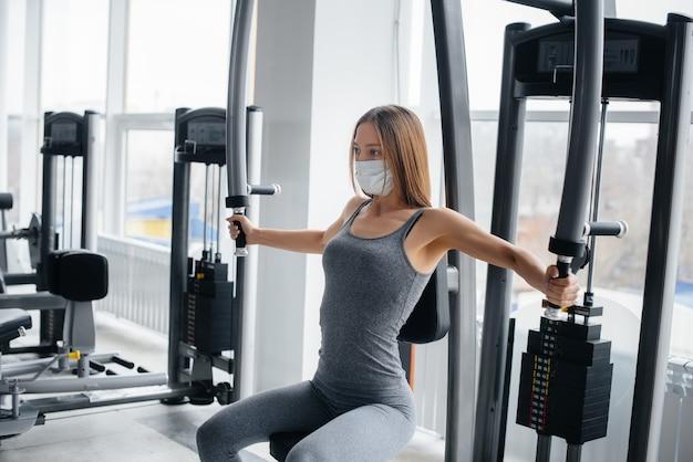 Młoda dziewczyna uprawia sport w masce podczas pandemii.