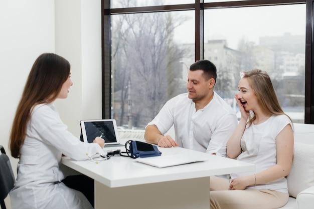 Młoda para czeka na dziecko, aby skonsultować się z ginekologiem po usg. ciąża i opieka zdrowotna