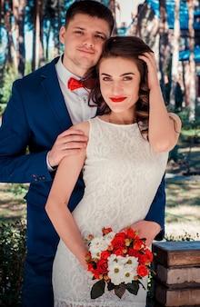Młoda ślub para