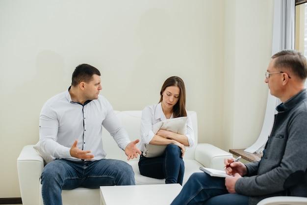 Młode małżeństwo mężczyzn i kobiet rozmawia z psychologiem podczas sesji terapeutycznej. psychologia.