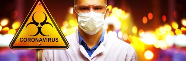 Młody lekarz przeciwko nowej infekcji koronawirusem 2019-ncov. ilustracja 3d