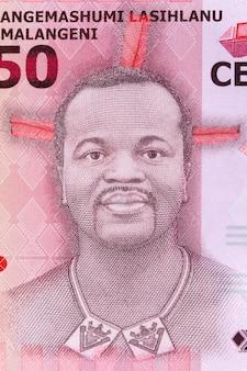 Mswati iii portret z pieniędzy swazi