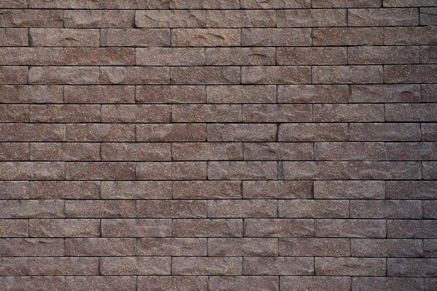 Mur z cegły jako tło lub tekstura