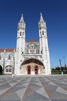 Museu de marinha (muzeum marynarki wojennej) w lizbonie