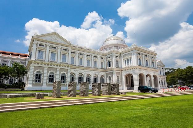 Muzeum narodowe, singapur