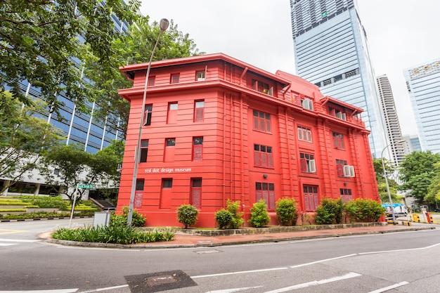 Muzeum red dot w singapurze, muzeum designu dla każdego rodzaju projektu i miejsca podróży