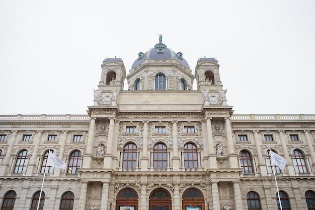 Muzeum sztuk pięknych przy placu marii teresy w wiedniu, austria