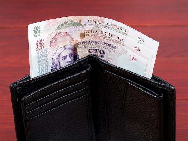 Naddniestrzańskie pieniądze w czarnym portfelu