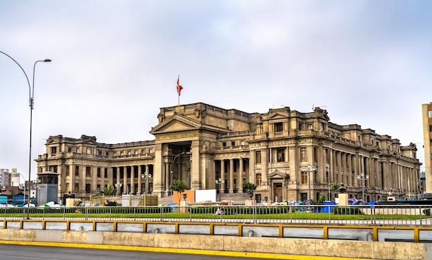 Najwyższy sąd sprawiedliwości w limie peru