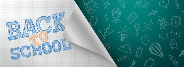 Napis powrót do szkoły, elementy edukacji. ulotka, plakat