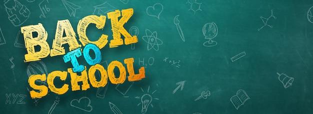 Napis powrót do szkoły, elementy edukacji. ulotka