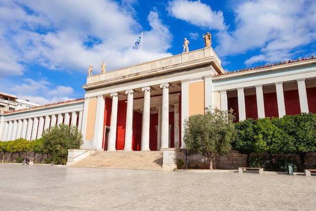 Narodowe muzeum archeologiczne, ateny