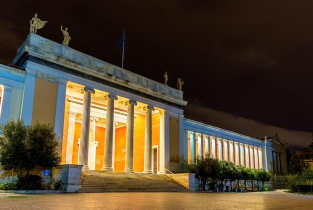 Narodowe muzeum archeologiczne w atenach w grecji