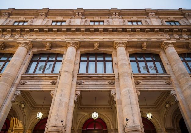 Narodowe muzeum historii rumunii