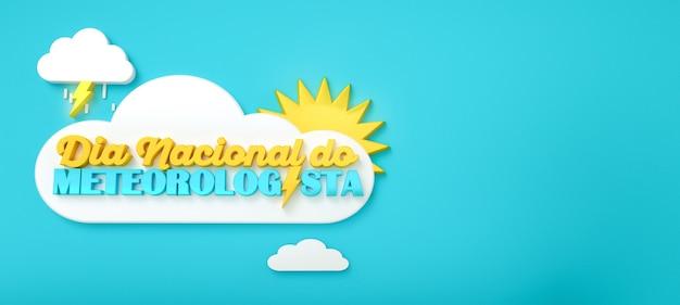 Narodowy dzień meteorologa 3d