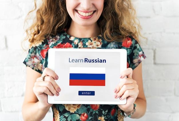 Naucz się koncepcji edukacji online w języku rosyjskim