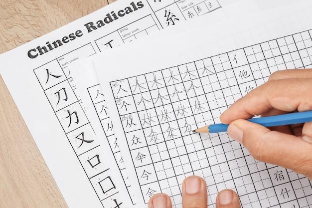 Naucz się pisać chińskie znaki w klasie