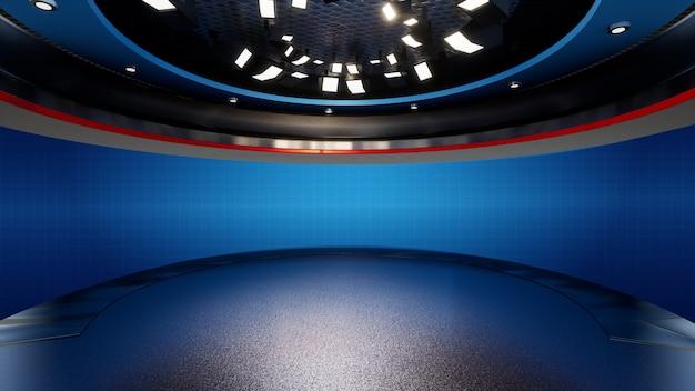 News studio, tło do programów telewizyjnych