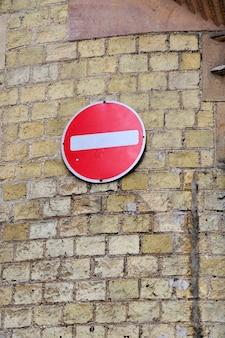 Nie wpisuj znaku drogowego w wielkiej brytanii