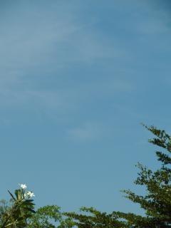 Niebieska ramka niebo