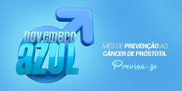 Niebieski listopad z tekstem 3d prostotalna zapobieganie rakowi miesiąc świadomość zdarzeń