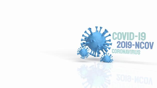 Niebieski wirus na białym tle do renderowania 3d treści medycznych i naukowych