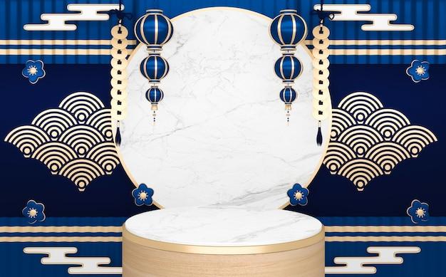 Niebieskie podium, minimalna geometria podium i kolor dekoracji w japońskim odcieniu. renderowanie 3d