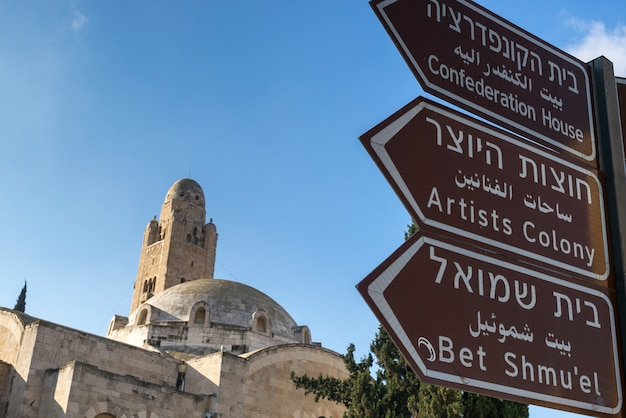 Niskiego kąta widok ulicy imię podpisuje, ramparts spacer, stary miasto, jerozolima, izrael