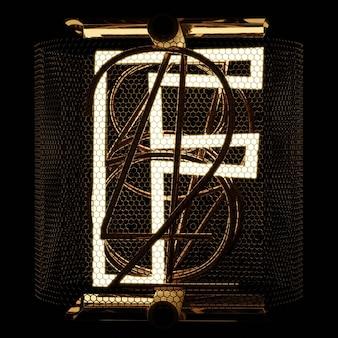 Nixie wskaźnik rurki zbliżenie litera f alfabet w stylu retro na czarnym tle renderowania 3d