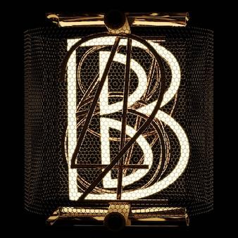 Nixie wskaźnik zbliżenie rurki litera b alfabet w stylu retro na czarnym tle renderowania 3d