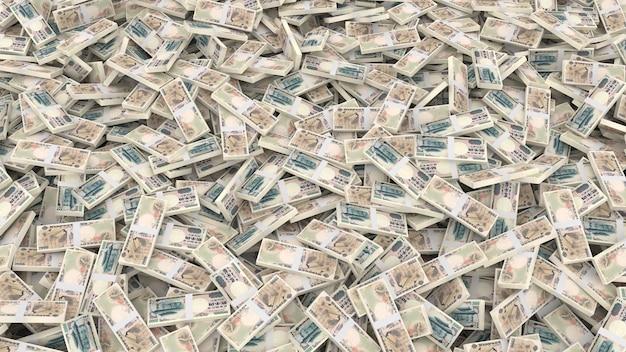 Nominały dwóch tysięcy jenów japońskich za cały kadr