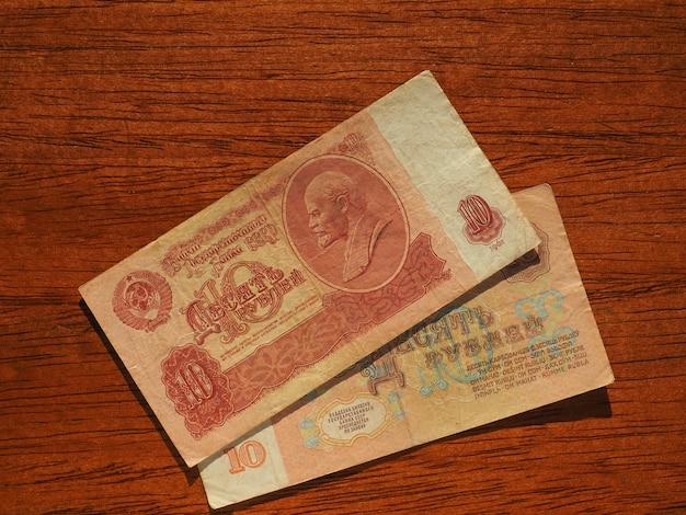 Notatki rubla rosyjskiego, związek radziecki