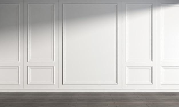Nowoczesna makieta wnętrza salonu i pusty biały wystrój tła ściany i drewniana podłoga renderowania 3d