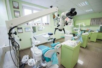 Nowoczesne gabinet dentystyczny