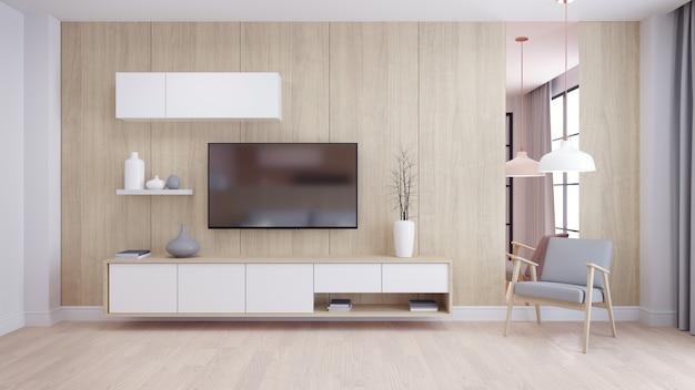 Nowoczesne i minimalistyczne wnętrze salonu
