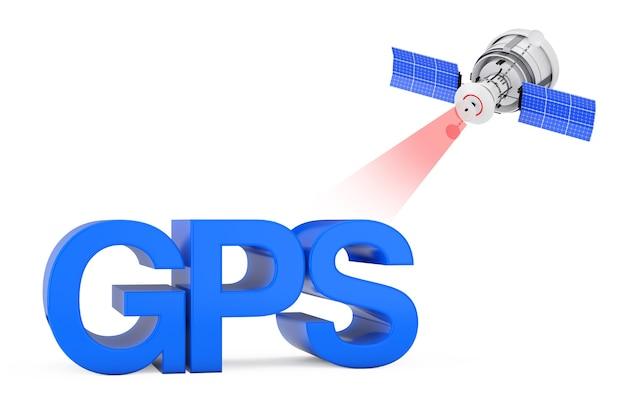 Nowoczesne nadawanie satelitarne do znaku gps na białym tle. renderowanie 3d