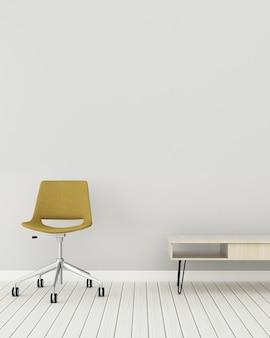 Nowoczesny salon z makietą krzesła i stołu darmowe zdjęcie