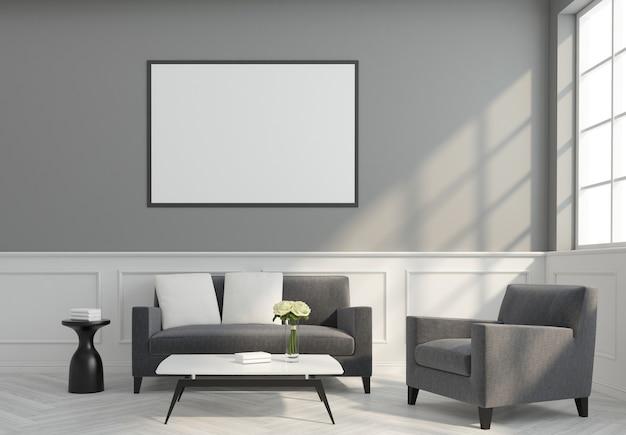 Nowoczesny salon z minimalistycznym fotelem i sofą, ramka na zdjęcia. renderowanie 3d