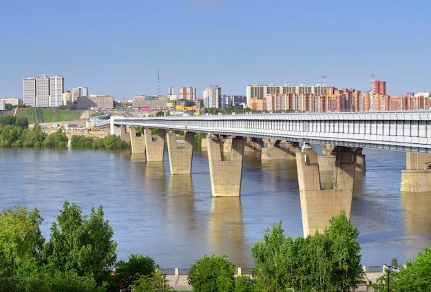 Nowosybirsk syberia rosja06062021 największy na świecie most metra na rzece ob