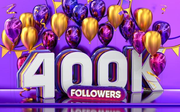 Obchody 400 tys. obserwujących dziękuję banerowi w mediach społecznościowych z fioletowym i złotym balonem renderowania 3d