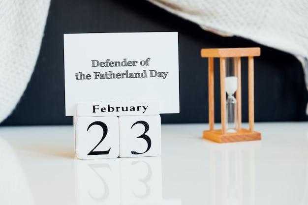 Obrońca Ojczyzny Dzień Zimowego Miesiąca Kalendarzowego Lutego. Premium Zdjęcia