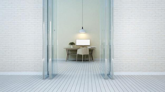 Obszar roboczy biały ton w domu lub mieszkaniu - renderowanie 3d