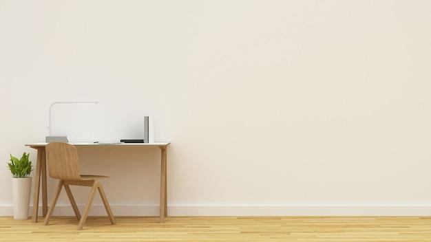 Obszar roboczy w białym pokoju - renderowanie 3d
