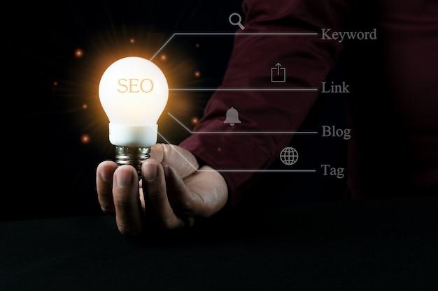 Optymalizacja pod kątem wyszukiwarek - pomysł na fotografię przy słabym oświetleniu