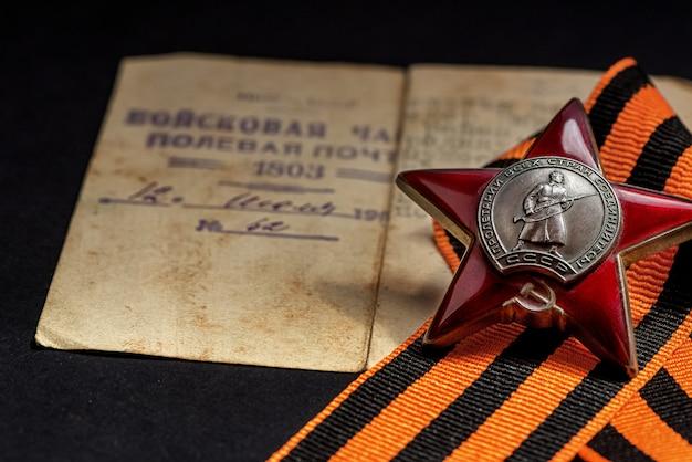 Order czerwonej gwiazdy na wstążce świętego jerzego. 9 maja kartkę z życzeniami